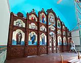 Иконостас резной из дерева, цвет под лак (установлен в Одесской области), фото 9