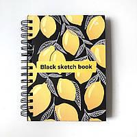 Скетчбук с черными страницами Лимон
