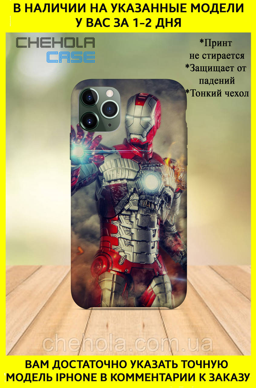 Чехол для iphone 11 Pro Max Pro Marvel DC Комиксы железный человек