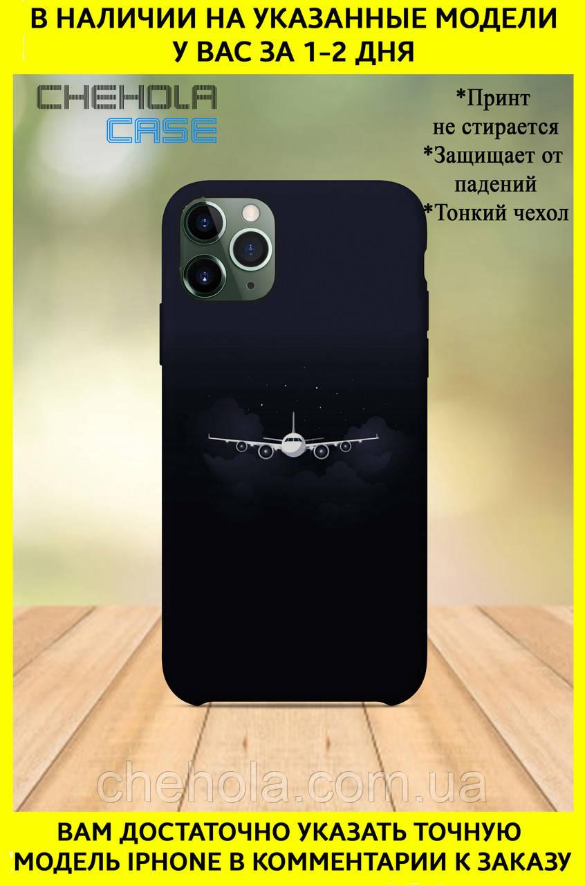 Чехол для iphone 11 Pro Max Pro мужской самолет истрибитель авиа