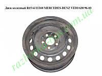 Диск колесный R15 6J ET60 MERCEDES-BENZ VITO 638 96-03 (МЕРСЕДЕС ВИТО 638) (A6384011601, 6384011601)