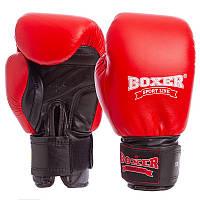 Перчатки боксерские профессиональные ФБУ BOXER кожаные 10,12oz 2001-K Profi 10 унций