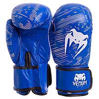 Перчатки боксерские кожаные на липучке VENUM MA-5430-B (реплика) 10 унций