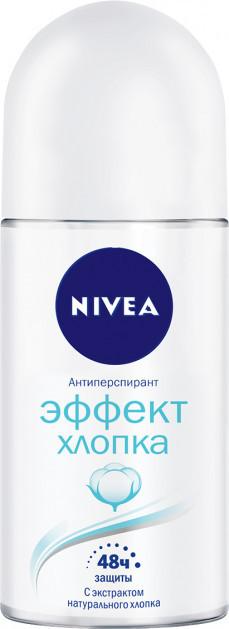 """Дезодорант шариковый женский Nivea """"Эффект хлопка"""""""