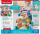 Fisher-Price Ходунки толкатель щенок  Laugh & Learn Smart Stages Learn with Puppy Walker, фото 6