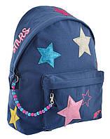 """556779 Рюкзак молодежный YES  ST-32 Glitter """"Stars"""", фото 1"""