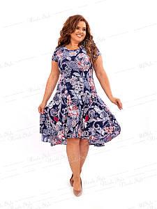 Повседневное женское платье 467-1 54