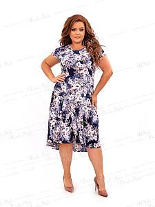 Повседневное женское платье 467 54