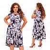 Повседневное женское платье 467 54, фото 4