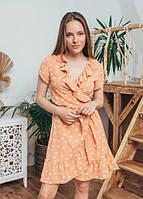 Женское летнее модное платье Эми Marca Moderna персиковое в горошек
