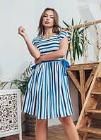 Женское летнее платье Marca Moderna синее в полоску