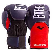 Перчатки боксерские кожаные на липучке EVERLAST сине-красные MA-6757-N