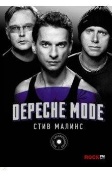 Стив Малинская: DEPECHE MODE