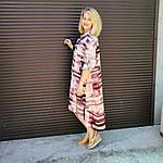 Платье оверсайз Бохо шелк  48-56, пастель акварель, фото 4