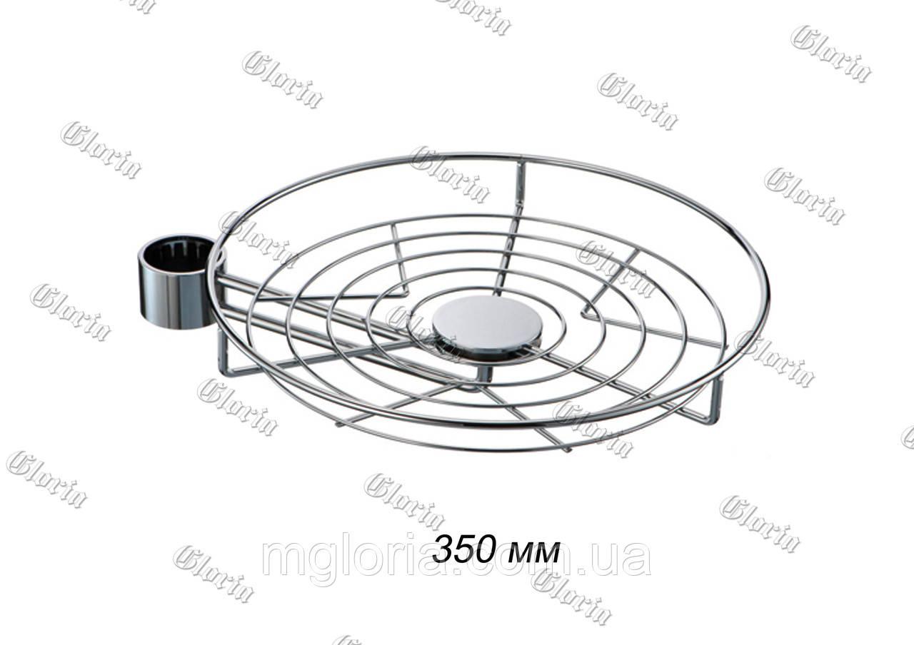 Сетка выносная  350 мм