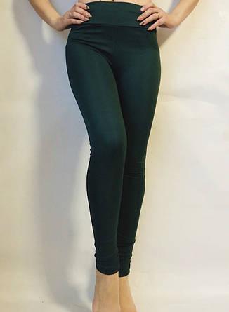 Классические женские лосины  (батал)№10 зелёный, фото 2