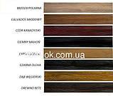 Акриловый клей для приклейки панелей имитирующих древесину GREINPLAST KA  25кг, фото 3