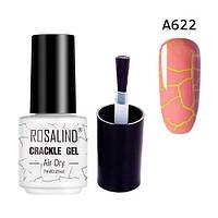 Гель-лак для ногтей маникюра 7мл Rosalind, кракелюр, А622 коралловый