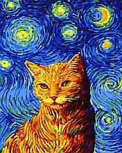 Картина по Номерам Кот Ван Гога 40х50см RainbowArt