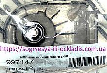 Привід Elbi 7,5 мм 220V кл. 3 хід. (ф.у, Іт) котлів Ariston UNO, Microgenus Plus, арт. 997147, к. з. 0734/3