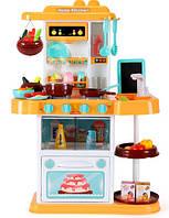 Детская игровая кухня Home Kitchen с водой и паром, Limo Toy, 72*52*24 см, 889-151
