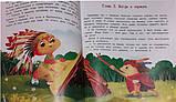 Книга  Екатерина Кес: Азбука чувств и эмоций, фото 2