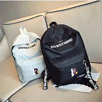Стильний тканинний рюкзак для школи Do Not Hide, фото 2