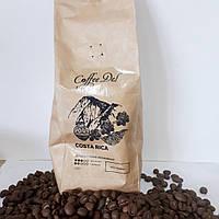 Кофе в зернах Коста Рика Coffedel 250 гр