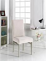 Безразмерный чехол для стула Универсальный белый