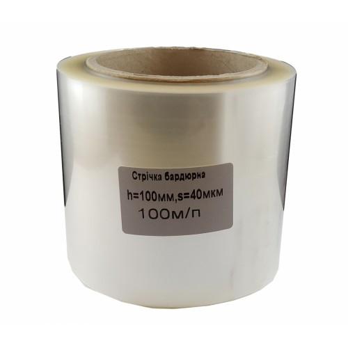 Бордюрная лента для десертов прозрачная,S-83 мкн, h-100 мм, 3 метра