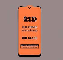 Защитное стекло 21D Full Glue для Xiaomi Redmi 9 черное 0,3 мм в упаковке