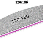 Пилка для Ногтей Лодка Серая 120/180, 150/180 Двухстороняя в Наборе на 200 шт., фото 3