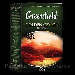 """Чай Черный Гринфилд """"Golden Ceylon"""" 100гр, 14шт/ящ"""