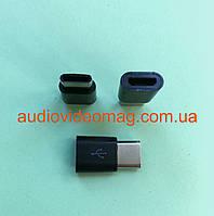 Переходник гнездо micro USB на штекер USB type-C (тип С)