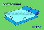 Полуторні підодіяльники з ранфорсу (150х215)