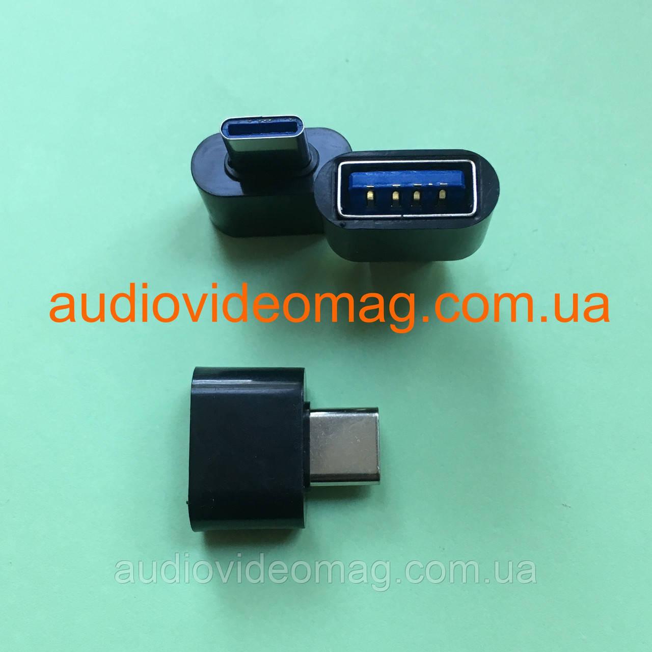 Переходник OTG гнездо USB на USB type-C (тип С)