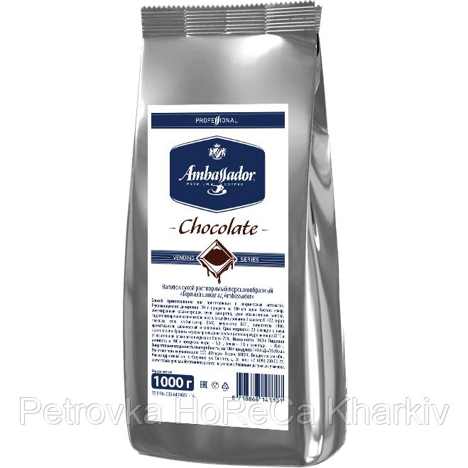 Гарячий шоколад Ambassador 1кг