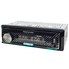 Автомагнітола Polarlander VM-901B 1DIN Bluetooth/FM/USB/AUX/MP3/SD card зі знімною передньою панеллю
