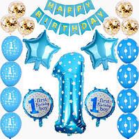 Набор украшений UrbanBall на 1-й День рождения для мальчика Голубой с золотом КОД: UB3218