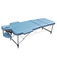 Массажный стол ZENET ZET-1049 M 185*70*61 Синий КОД: 1049/M/L/BLU