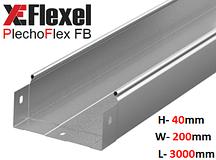 Лоток цельнометаллический, оцинкованный 200x40x3000x0,6 мм Plechoflex FB