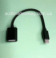Кабель-переходник OTG гнездо USB на USB type-C (тип С)