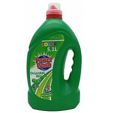 Гель для прання Power Wash Color 5.1 л