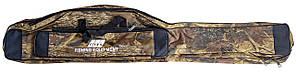 Чехол для удочки с карманом под катушку EOS  G42130BG