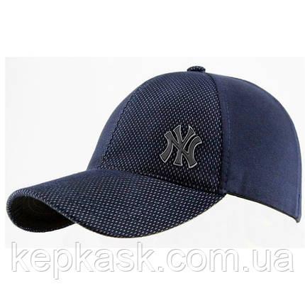 Бейсболка трикотаж blue fraction NY, фото 2