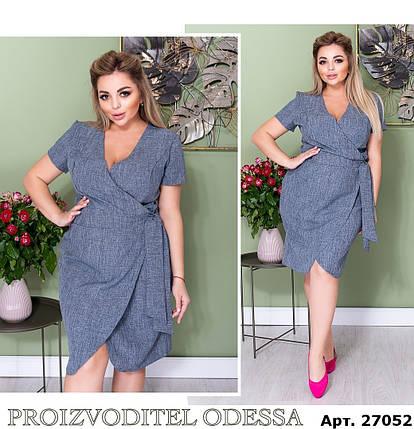 Платье большого размера 3193, фото 2