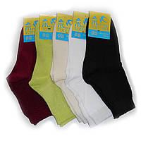 Женские носки Топ-Тап - 7,00 грн./пара (высокие, сетка)