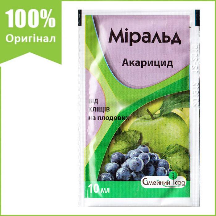 "Акарицид для яблони, сои, винограда ""Миральд"" (10 мл) от ""Семейный Сад"""