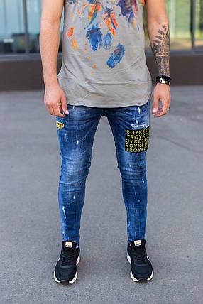 Мужские джинсы зауженные синего цвета с желтым, фото 2