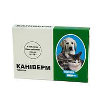Каниверм - антигельминтик для щенков и котят 6 таблеток